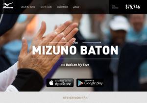 Mizuno baton app