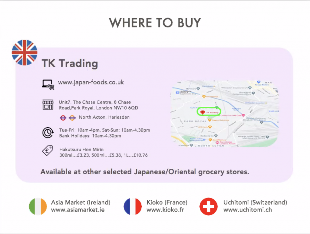 Where to buy it. TK Trading at www.japan-foods.co.uk and other Japanese/Oriental grocery stores.